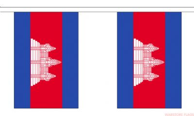 CAMBODIA BUNTING - 3 METRES 10 FLAGS